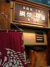 2010_02030010