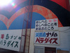 2010_02070012